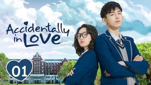 Accidentally In Love: 1×1